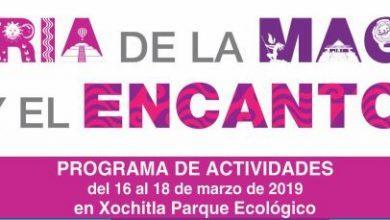 Photo of Feria de Magia y Encanto del 16 al 18 de marzo en el parque ecológico Xochitla de Tepotzotlán