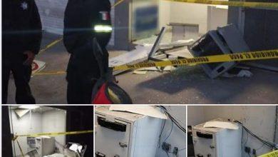 Photo of Policías frustran robo de cajero automático de Coppel en Apaxco